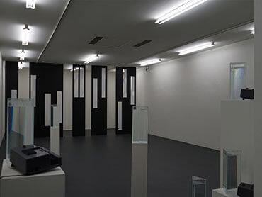 Installationsaufbau bei Licht