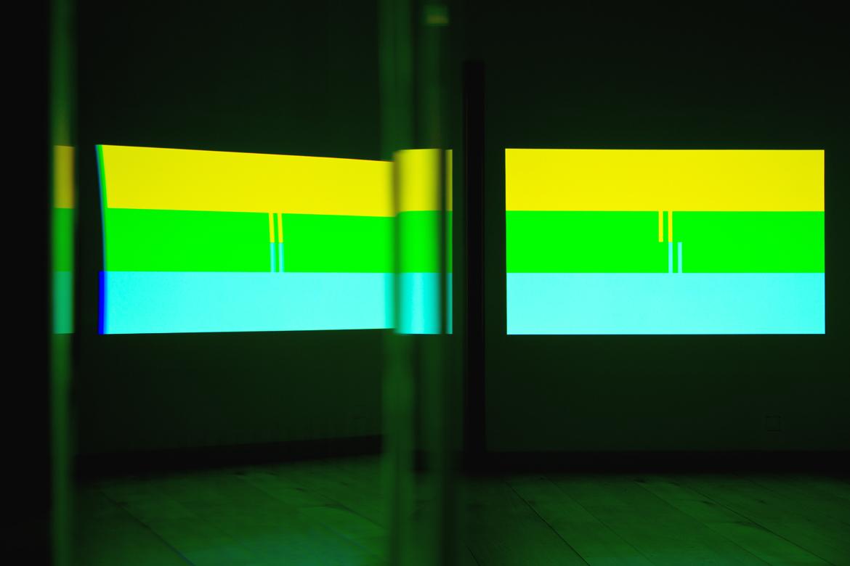 Parallelansicht der Wandprojektion und der Blick durchs Prisma