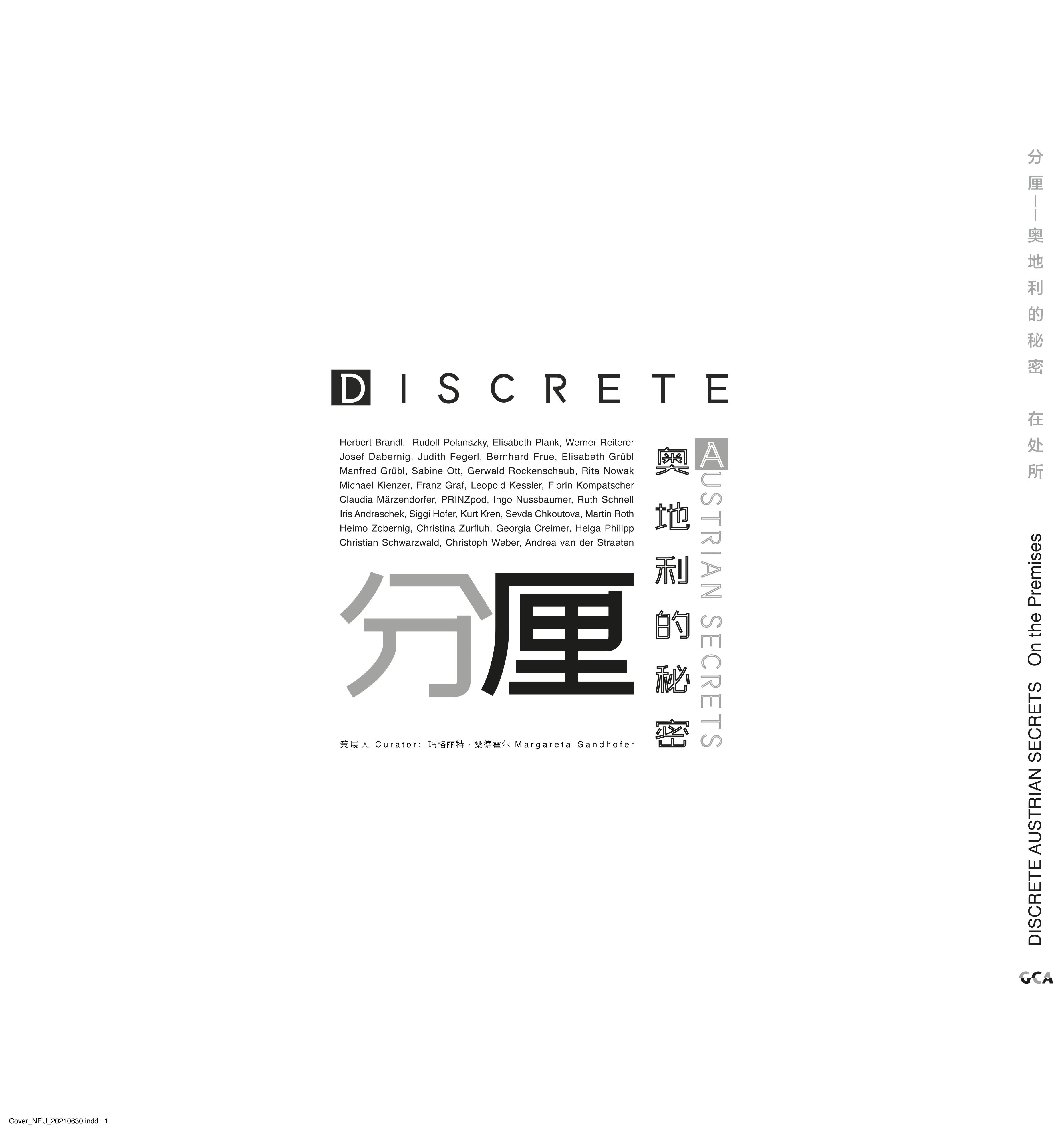 Cover_Discrete_Austrian_Secrets_Hg_Margareta_Sandhofer_Leseempfehlung_Ingo_Nussbaumer